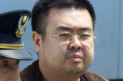 Kim murder: Malaysia expels North Korea ambassador