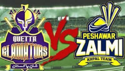 PSL2 Lahore Final: Quetta Gladiators won the toss and Send Peshawar Zalmi to bat