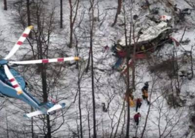 Japan: 9 dead in rescue helicopter crash