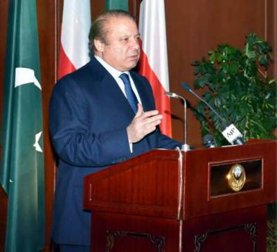 CPEC holds enormous opportunities for regional connectivity: PM Nawaz
