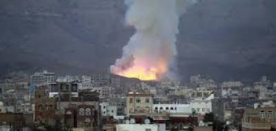 22 Yemenis killed in Saudi-led coalition air strike
