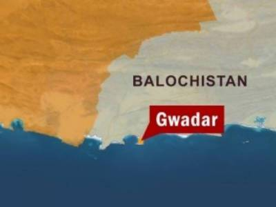 Explosion partially damages bridge in Gwadar
