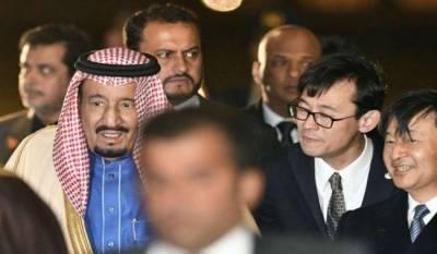 Saudi King in Tokyo on four days visit