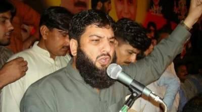 PPP leader Babar Sohail Butt gunned down in Lahore