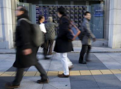 Asian markets mark time, waiting for clearer view on US rates