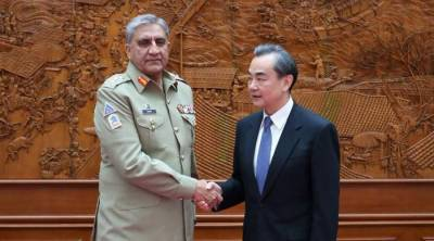 COAS Bajwa meets Chinese Foreign Minister in Beijing
