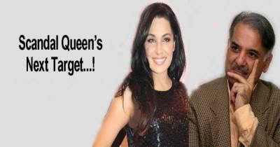 Scandal queen (Meera)'s next target CM Punjab Shehbaz