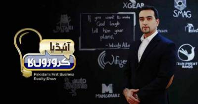 "Watch: Red carpet of ""Idea Croron ka"" first business reality show"