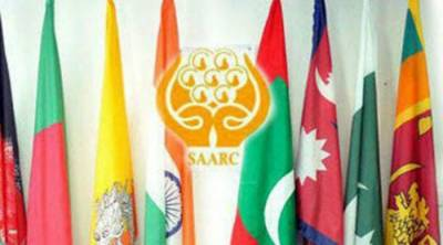 Pakistan expects to host SAARC summit this year
