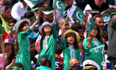 Pakistan Day celebrations: 3-day picture exhibition to be held on March 21