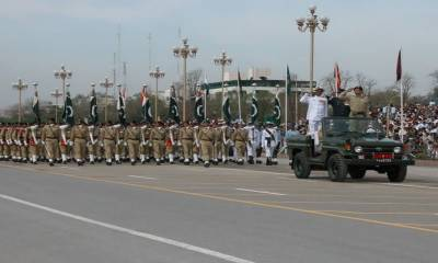 77th Pakistan Day to be celebrated on Thursday