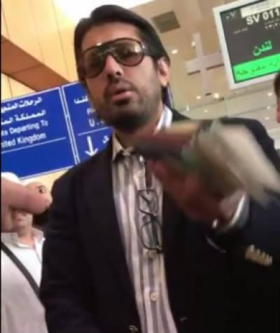 Video: Arsalan Iftikhar faces embarrassment for breaking queue