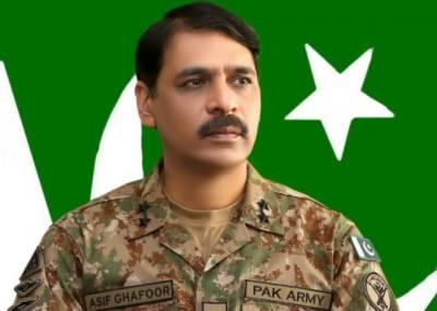 Watch: ISPR releases Pakistan Day anthem