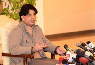 Extremists are using Balochs for their radical intention :Ch. Nisar