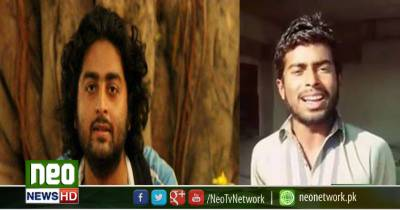 A voice which casts a spell: Arjit Singh Pakistani