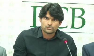 PSL spot-fixing: PCB bans Mohammad Irfan for 6-month