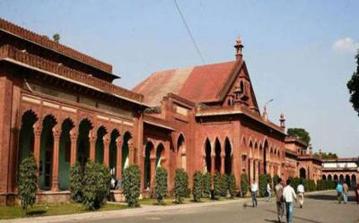 India bans meat at Aligarh Muslim University