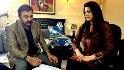 Noman Ijaz to star in upcoming serial with …