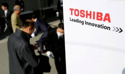 Google, Apple, Amazon to join bidding for Toshiba chip unit