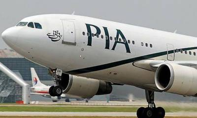15 kilograms of heroin recovered from PIA flight