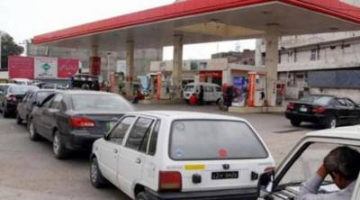 CNG stations closed in Punjab