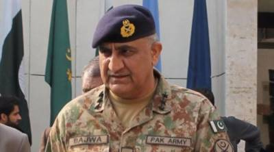 COAS informs Pakistanis about Army's achievements against terrorism