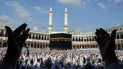 Saudi Arabia extends Umrah season