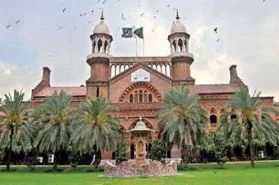 LHC orders to remove blasphemous content from social media