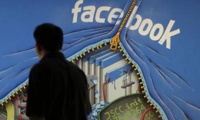 Facebook sets to prevent 'revenge porn'