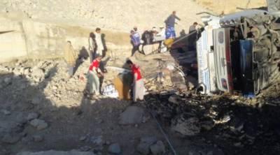 Quetta: 7 passenger killed, dozens injured as coach plunges into ravine