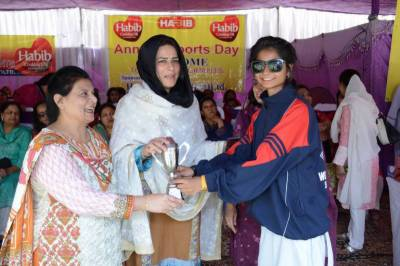 Annual Sports Day at Govt College Samanabad