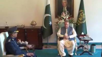 PM appreciates PAF's role in safeguarding air frontiers