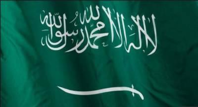 Prince of Saudi royal family passes away