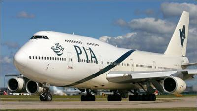 PIA blacklists passengers for smoking, misbehaving with female cabin crew