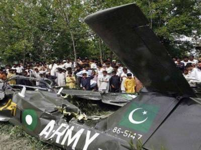PAF training aircraft crashes in Jhelum