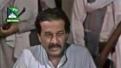 Radio and TV actor Syed Shahenshah passes away