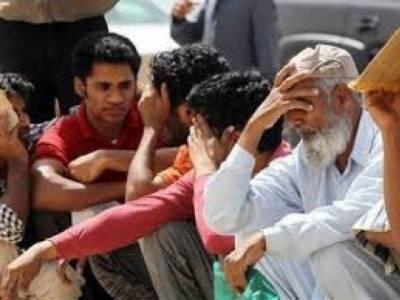 Saudi Arabia deports another 130 Pakistani workers