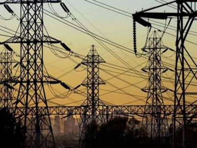 Electricity shortfall reaches 7,000MW, PM Nawaz reprimands ministry