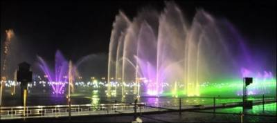 South Asia's largest dancing fountain now open for tourists