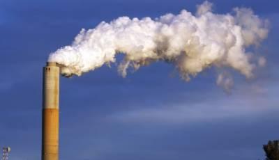 White House postpones Paris climate deal meeting
