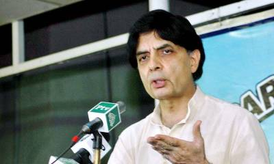 It's not right time to celebrate Panama verdict, Nisar agrees with Zardari