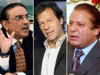 After PM, Zardari's turn next for accountability: PTI