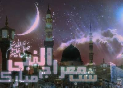 Shab-e-Meraj to be celebrated tonight