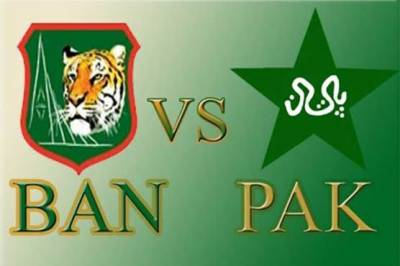Pak-Bangladesh series: PCB finalizes schedule
