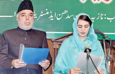 Rawalpindi mayor Sardar Naseem disqualified