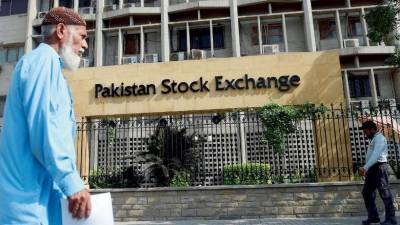KSE-100 index sheds 345.81 points to close at 49,481.70 level.