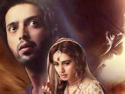'Mah-e-Mir' clinches two awards at Dada Saheb Film Festival