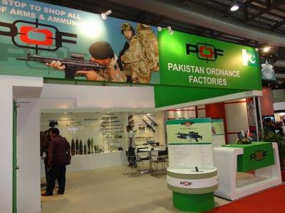 Terror threat in Pakistan ordnance Factory on Labour day