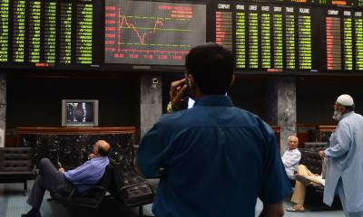 Bearish trend at PSX, KSE-100 index down by 611.48 points