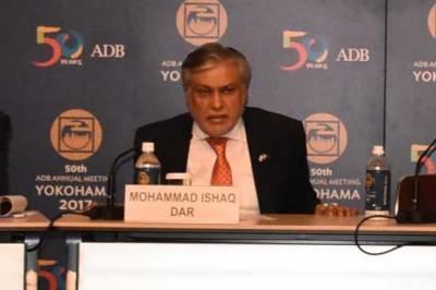 ADB likely to provide $ 2.5 billion to Pakistan: Dar